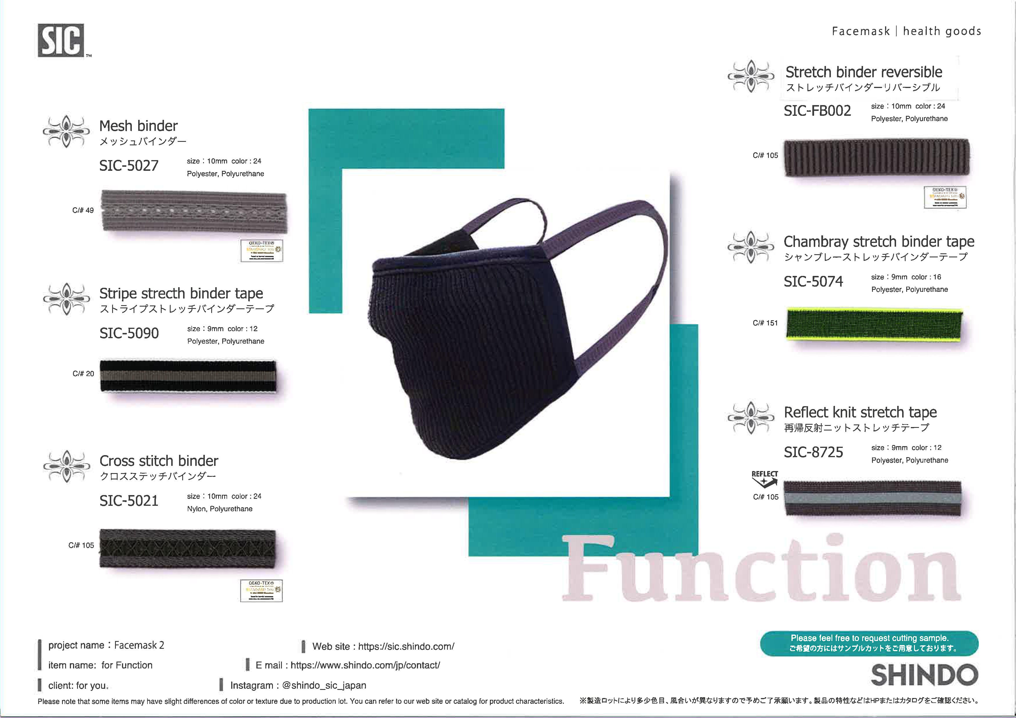 Elastic Cords For Your Face Masks What S New Shindo Corporate Site