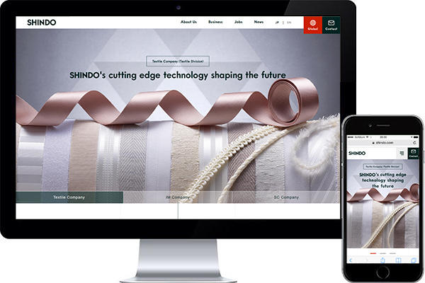 Check Out SHINDO's Newly Designed Website!