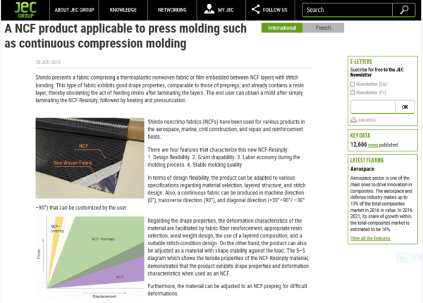 JEC Website introduced our thermoplastic product called