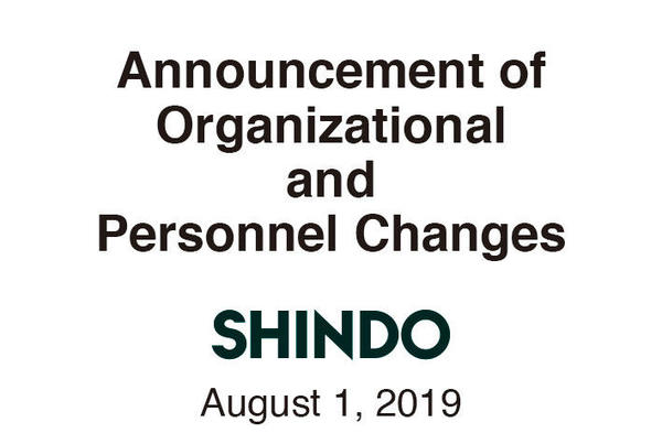 Announcement of Organizational and Personnel Changes