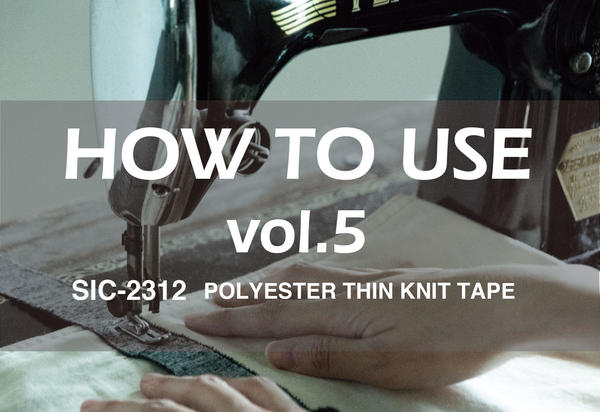 HOW TO USE vol.5 / SIC-2312 POLYESTER THIN KNIT TAPE