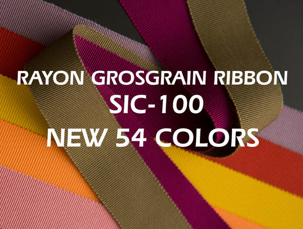 SIC-100 / New Color Options Now Available!
