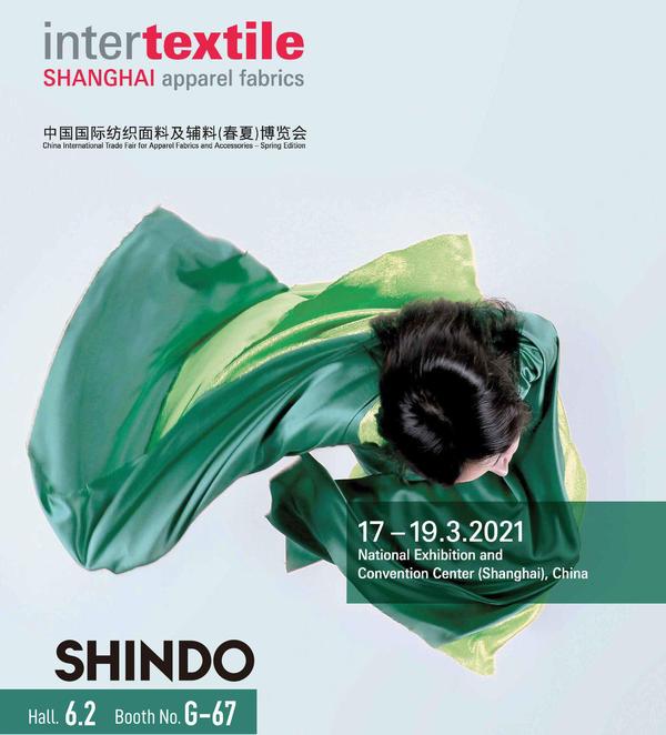 Exhibition News / Intertextile Shanghai Apparel Fabrics - Spring Edition 2021