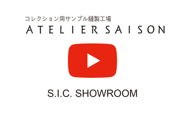 Atelier Saison Co., Ltd. introduced our S.I.C showroom  on their official  YouTube channel.