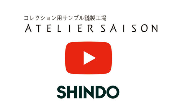 Atelier Saison Co., Ltd.'s official Youtube introduced  our item (SIC-553 :flash line knit piping) and sewing method.