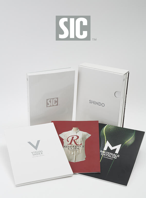 S.I.C. SHINDO ITEM CATALOG