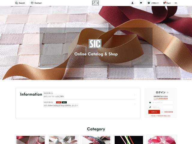 S.I.C. Online Catalog