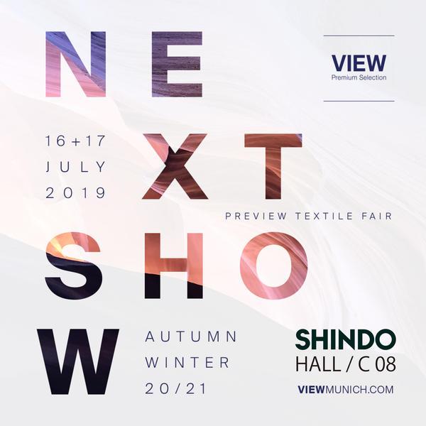 展示会のお知らせ/VIEW MUNICH