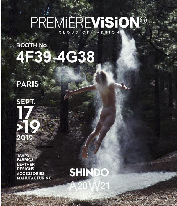 展示会のお知らせ / Première Vision Accessories 20-21 A/W