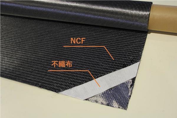 SHIMTEQ『NCF Resinply(NCF D200CR)』データシート公開
