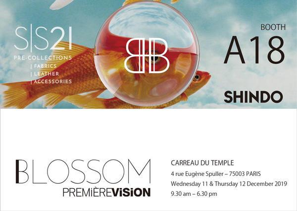 展示会のお知らせ / BLOSSOM PREMIÈRE VISION