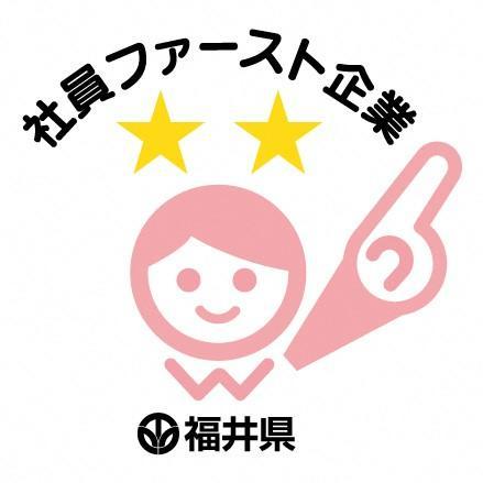 SHINDOは、「社員ファースト企業」に認定されました。