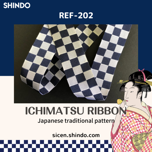 商品のご紹介/REF-202  市松リボン