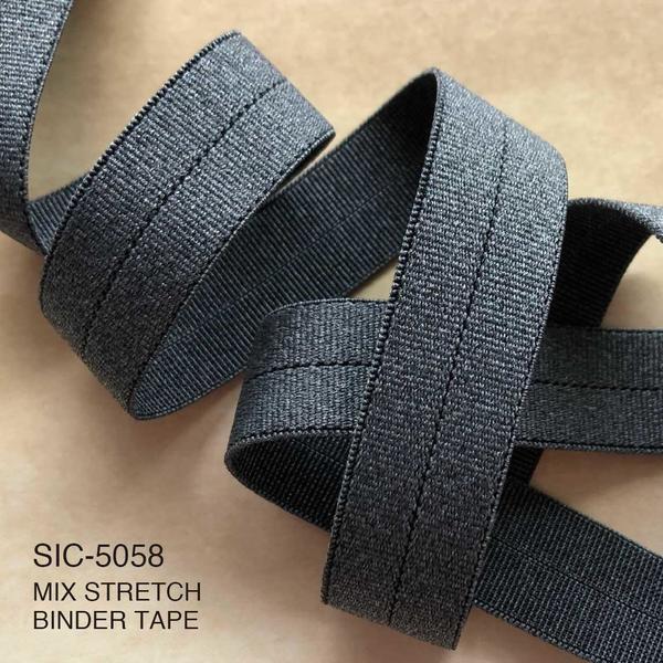 S.I.C.新商品のご紹介/SIC-5058 杢調ストレッチバインダーテープ
